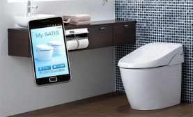 Satis-Smart-Toilet1