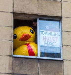 duckrussia