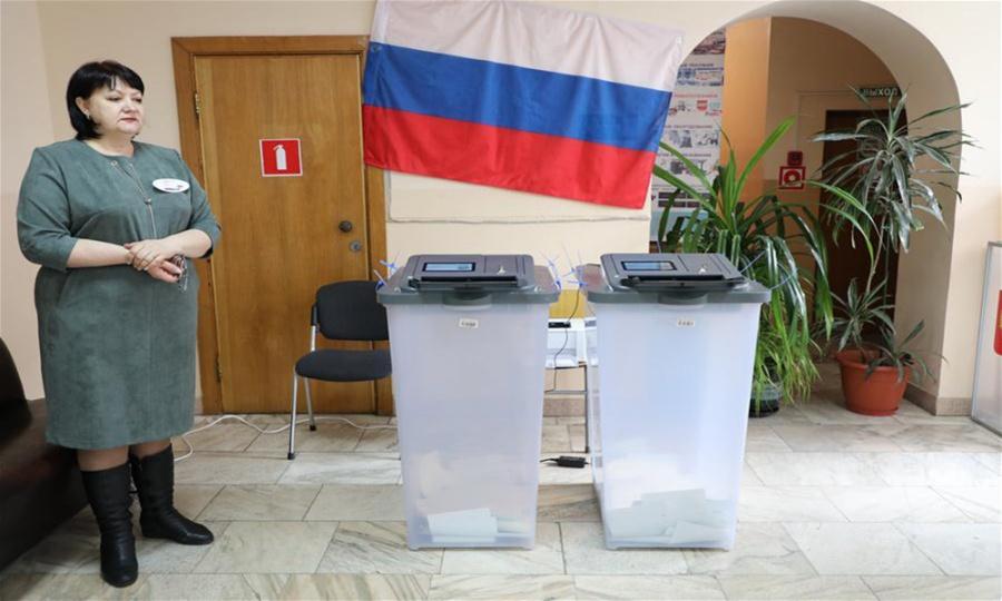 russianvote