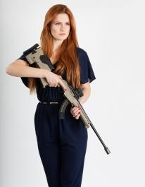butina gun